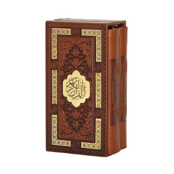پک دو جلدی قرآن و نهج البلاغه پیام عدالت